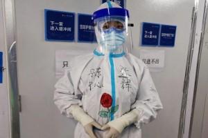 【战地日记】此生无悔入华夏来世还做中国人——丹东市中心医院张辉