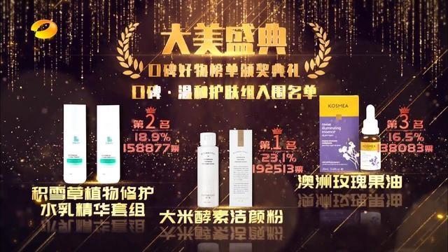 """日本百年大米匠人打造网红护肤品牌""""米一途""""正式引进中国"""